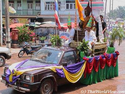 Thai Calendar > SONGKRAN - page 1/