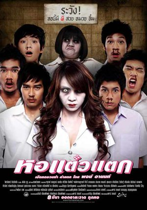 Thai Comedy Movies Page 2 3