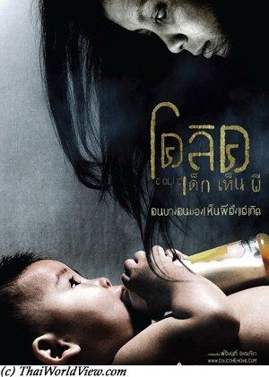 porr gratis film lanna thaimassage