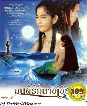 Thai Sexy Movie 67