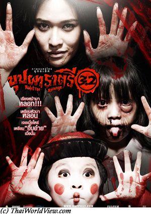 thai horor