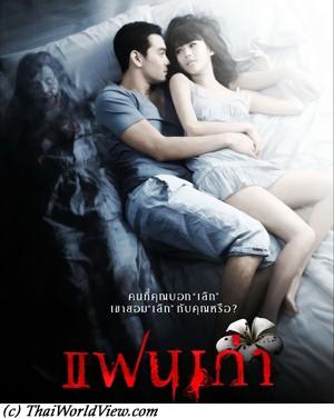 gratis film sex thai horor